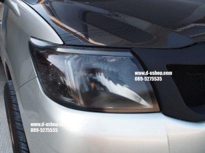 หุ้มฟิล์มไฟหน้า Toyota Vigo Champ Smoke