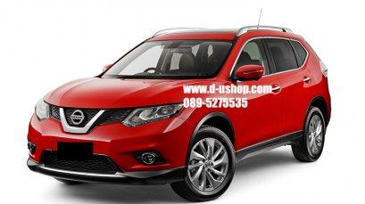 พับกระจกอัตโนมัติ สำหรับ Nissan Xtrail All New 2014