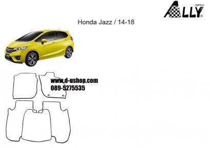 พรมปูพื้นเต็มคัน AllyParts สำหรับ Honda Jazz All New 2014
