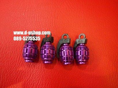 จุกลมล้อโลโก้ลายระเบิดสีม่วง สำหรับรถทุกรุ่น