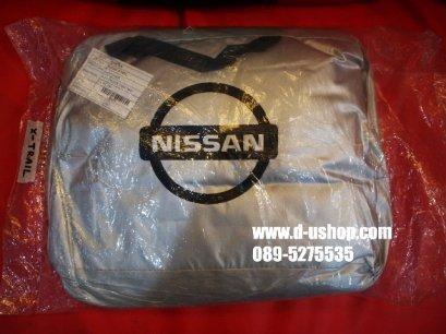 ผ้าคลุมรถซิลเวอร์โค๊ด Nissan X-Trail 2014
