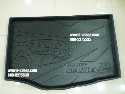 ถาดรองสัมภาระท้ายรถ Mazda2 New Skyactiv 2015 รุ่น5ประตู