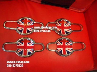 เบ้ามือเปิดลายธงชาติอังกฤษแดงน้ำเงินออริจินัลขอบโครเมียม ตรงรุ่น Suzuki Swift Eco Car 2012