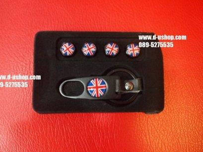 ชุดเซทจุกลมล้อลายธงชาติอังกฤษแดงน้ำเงิน+พวงกุญแจ รุ่นLimited สำหรับรถทุกรุ่น