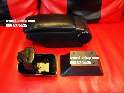 ท้าวแขนหนังดำแท้ Honda City 2008-2012