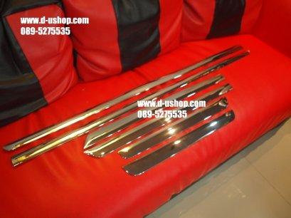 กันกระแทกข้างประตูตรงรุ่นโครเมียมVIP Honda Accord All New 2013 (เกาหลี)