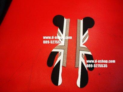 ยางกันกระแทกประตูลายหมีธงชาติอังกฤษขาวดำ