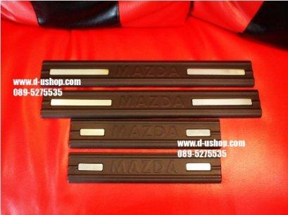 กาบบันไดกันรอยดำด้านตรงรุ่น Mazda BT-50 Pro All New รุ่น4ประตู