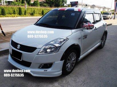 ชุดแต่งรอบคัน Suzuki Swift Eco Car ทรง IDEO RBS