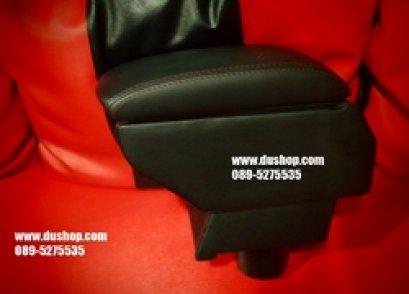 ท้าวแขนหนังดำแท้ Honda Mobilio
