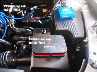 กล่อง INCREASE ประหยัดน้ำมัน เพิ่มประสิทธิภาพรถยนต์สำหรับรถทุกรุ่น