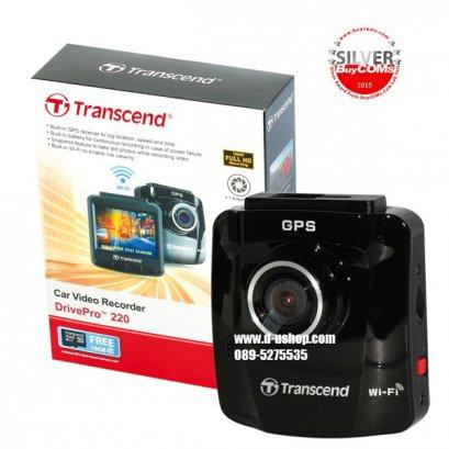 กล้องบันทึกติดรถยนต์ Transcend DrivePro220 สำหรับรถทุกรุ่น