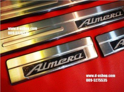 กาบบันไดมีไฟ Nissan Almera Ver.2