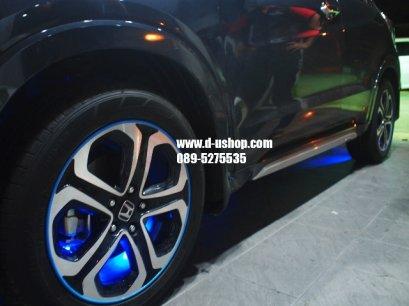 บริการรับติดตั้งไฟส่องล้อ สำหรับรถ Honda HR-V 2015