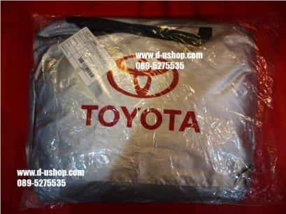 ผ้าคลุมรถซิลเวอร์โค๊ด Toyota Fortuner All New 2015