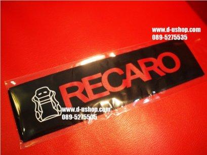 ผ้าคาดหัวเบาะ RECAROพื้นดำ สำหรับรถทุกรุ่น