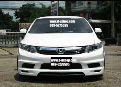 ชุดแต่งรอบคัน Honda Civic New 2012 (FB) ทรงNTS