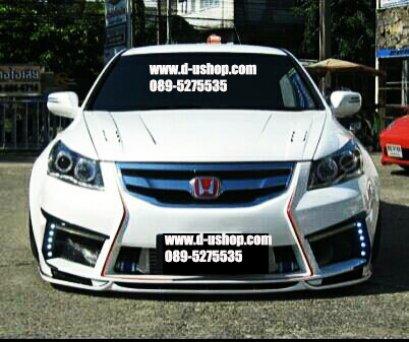 ชุดแต่งรอบคัน Honda Accord G8 (2008-2011) ทรง K-brake