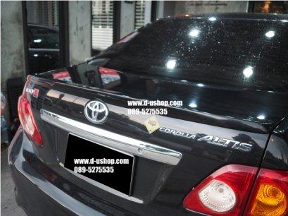 สปอยเลอร์ทรงแนบ Toyota Altis 2008-2011