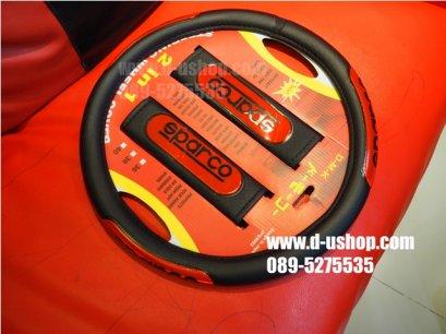 ชุดหุ้มพวงมาลัย+คาดเบลล์ Sparco สีแดงสำหรับรถทุกรุ่น