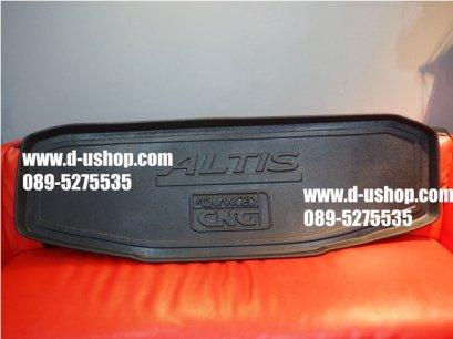 ถาดรองสัมภาระท้ายรถ Toyota Altis All New 2014 CNG
