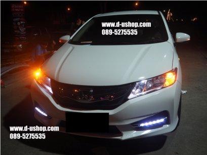 ชุดไฟ Daylight Running Time LED ตรงรุ่น Honda City All New 2014 สไตล์เบนซ์