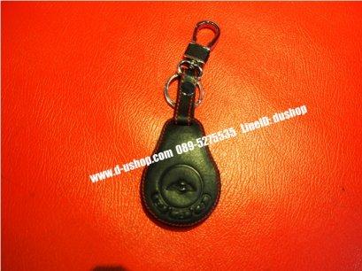 กระเป๋ากุญแจหนังดำด้ายแดง Mini Cooper
