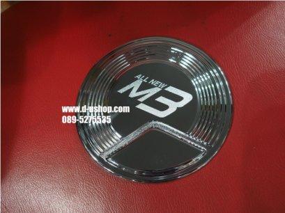 ครอบฝาถังน้ำมันโครเมียมตรงรุ่น Mazda3 All New 2014 สกรีนM3