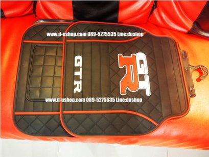 ผ้ายางปูพื้นลาย GTR ดำแดงสำหรับรถทุกรุ่น