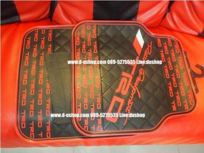 ผ้ายางปูพื้นลาย TRD ดำแดงสำหรับรถทุกรุ่น