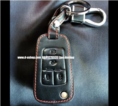 กระเป๋ากุญแจหนังดำด้ายแดงตรงรุ่น Chevrolet Cruze