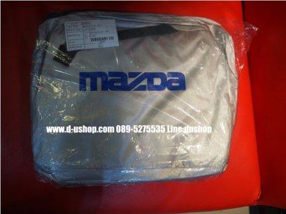 ผ้าคลุมรถซิลเวอร์โค๊ด Mazda2 Skyectiv 2015 4/5ประตู