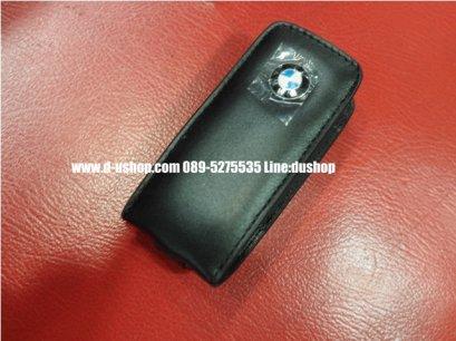 กระเป๋ากุญแจหนังดำ โลโก้M3 สำหรับ BMW ทุกรุ่น Ver.2