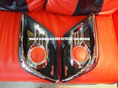 ครอบไฟตัดหมอกโครเมียมตัดดำ Toyota REVO Ver.2 (Fitt)