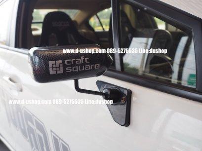 กระจกมองข้างเคฟล่าแท้ craft square สำหรับ Honda Civic 2012-2015 (FB)