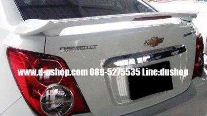 สปอยเลอร์ยกสูงมีไฟตรงรุ่น Chevrolet Sonic 4/5 ประตู