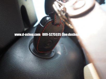กระเป๋ากุญแจหนังดำด้ายแดงตรงรุ่นสำหรับ Honda Brio