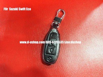 กระเป๋ากุญแจหนังดำด้ายแดงตรงรุ่นสำหรับ Suzuki Swift Eco 2012-16