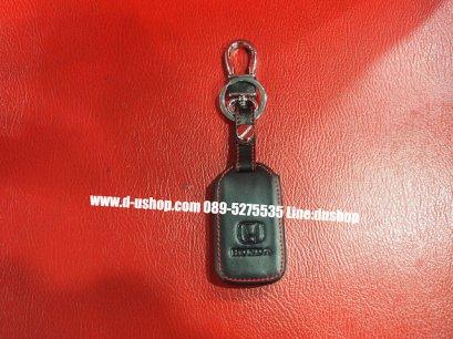 กระเป๋ากุญแจหนังดำด้ายแดง3ปุ่ม ตรงรุ่นสำหรับ Honda Jazz All New 2015-16