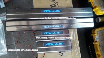 กาบบันไดมีไฟแสงสีฟ้า Ford Focus New 2013 Ver.3