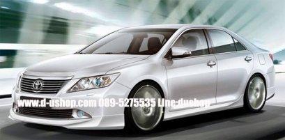 ชุดแต่ง Toyota Camry 2012 Hybrid ทรงTT