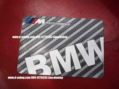 แผ่นรองกันลื่นโลโก้ BMW สำหรับรถทุกรุ่น