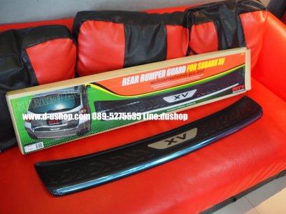 กาบบันไดฝาท้ายกันรอย Fitt Mitsubishi Pajero All New 2015