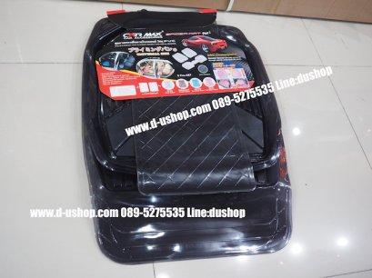ชุดถาดรองพื้นยาง PVC Carmax สำหรับรถทุกรุ่น