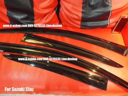 กันสาดสีดำตรงรุ่น Suzuki Ciaz