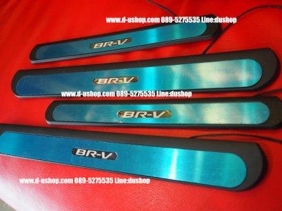กาบบันไดมีไฟตรงรุ่น Honda BR-V แสงสีฟ้า