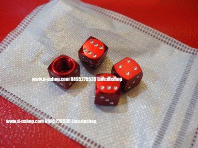 จุกลมล้อลูกเต๋าเพชรแดงวีไอพี สำหรับรถทุกรุ่น