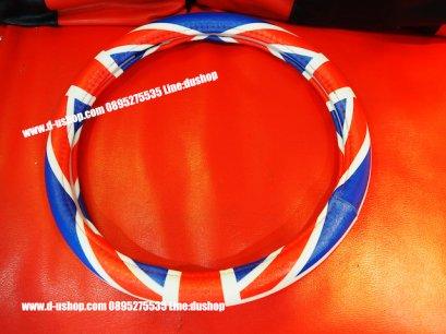 หุ้มพวงมาลัยหนังลายธงชาติอังกฤษแดงน้ำเงินออริจินัล สำหรับรถทุกรุ่น
