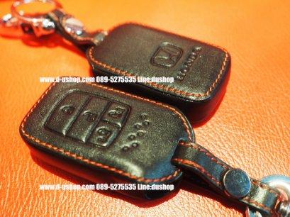 กระเป๋ากุญแจหนังดำด้ายแดง ตรงรุ่นสำหรับ Honda Civic All New 2016 (FC)