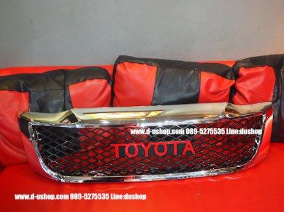 กระจังหน้าโครเมียมโลโก้แดง Toyota Vigo Champ